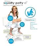Squatty Potty(スクワティポティー) 洋式トイレ用足置き台(トイレ踏み台)高さ 約17 cm