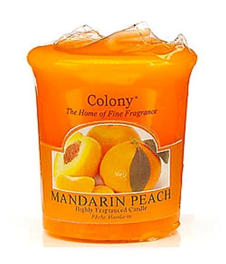 防水病者強制的Colony HomeScents Series センターキャンドル マンダリンピーチ CNCH0518