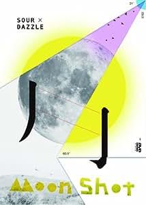 Moon Shot [DVD]