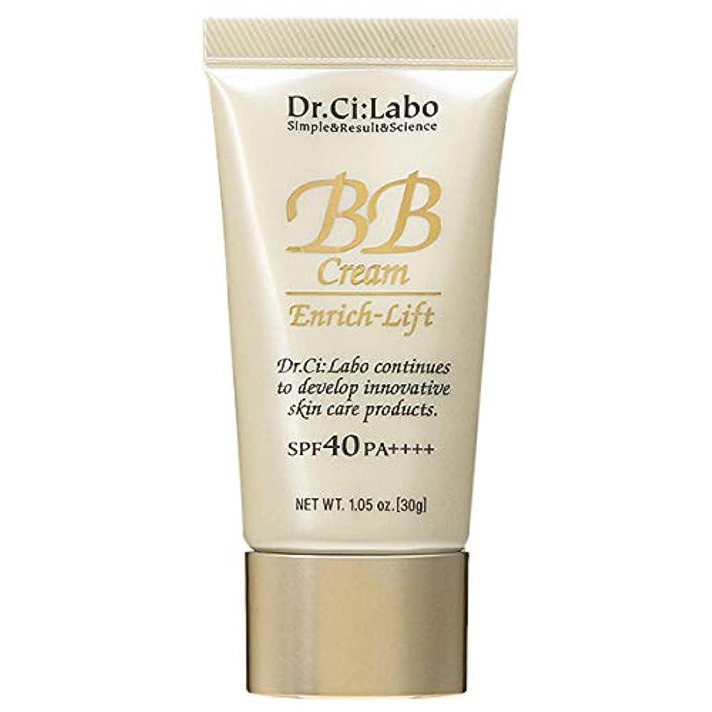 過度にカセットシネウィドクターシーラボ Dr.Ci:Labo BBクリーム エンリッチリフトLN18 SPF40 PA++++ 30g