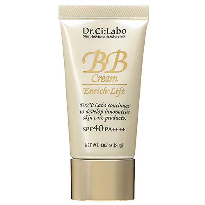 桃売り手分離するドクターシーラボ Dr.Ci:Labo BBクリーム エンリッチリフトLN18 SPF40 PA++++ 30g