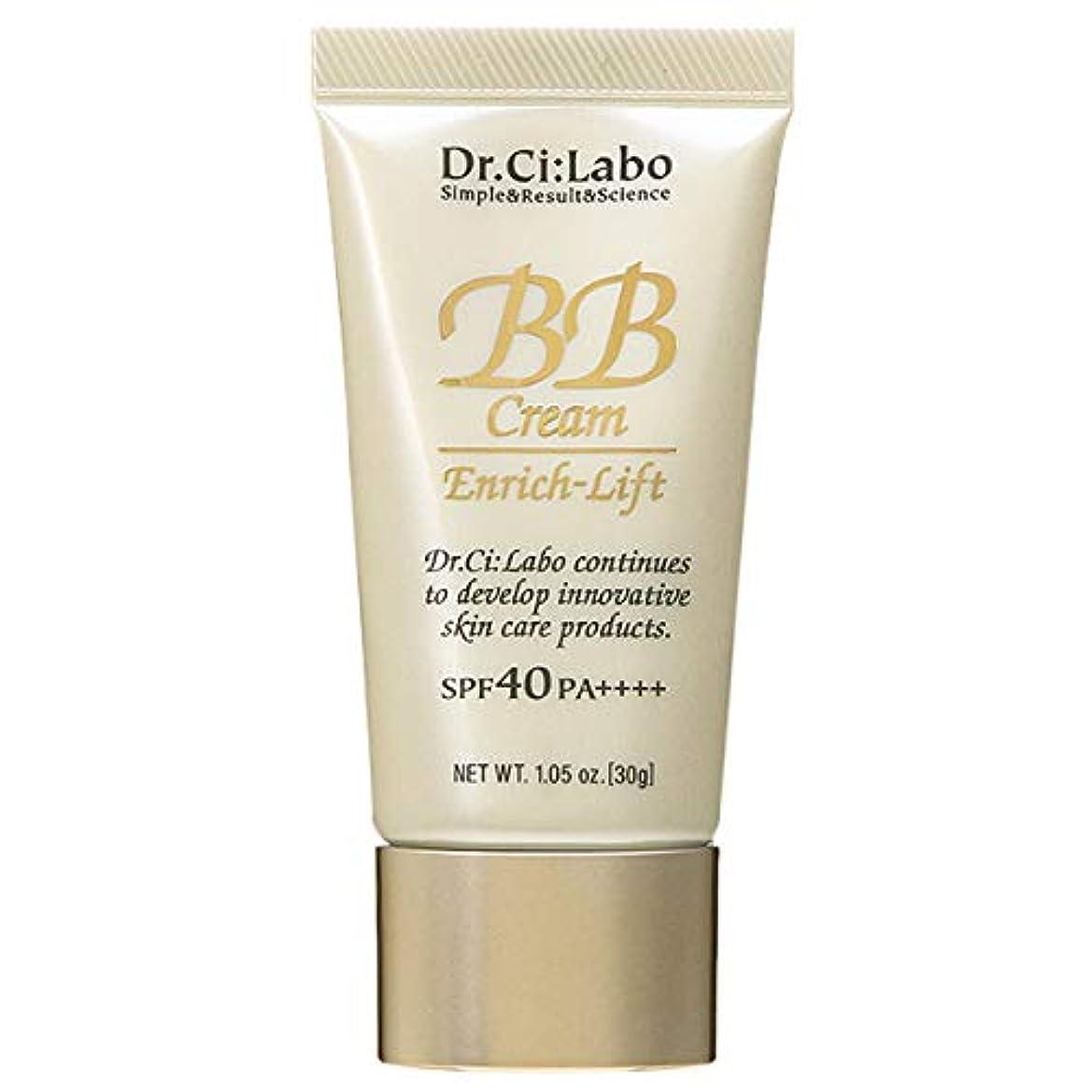 真っ逆さまブランデー活気づけるドクターシーラボ Dr.Ci:Labo BBクリーム エンリッチリフトLN18 SPF40 PA++++ 30g