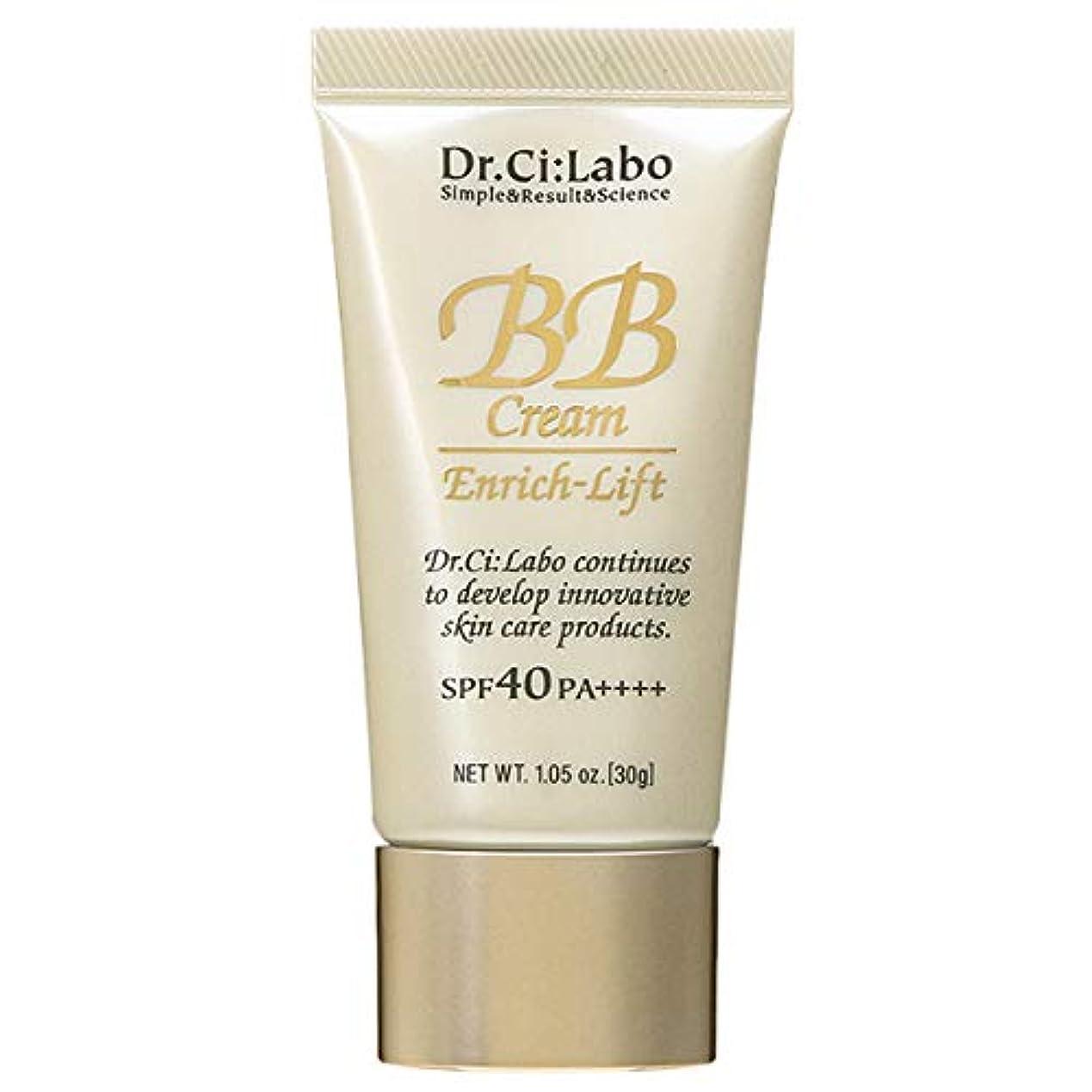 満員尊敬する抜け目のないドクターシーラボ Dr.Ci:Labo BBクリーム エンリッチリフトLN18 SPF40 PA++++ 30g