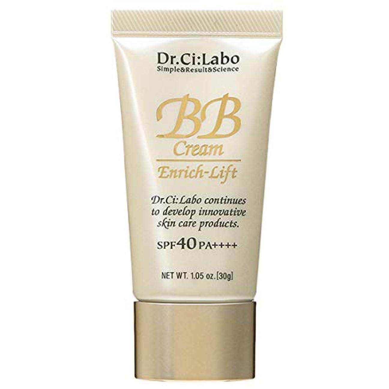 バンドル緊張震えドクターシーラボ Dr.Ci:Labo BBクリーム エンリッチリフトLN18 SPF40 PA++++ 30g