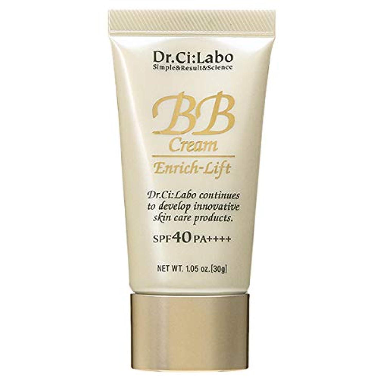 漏れ不快な製作ドクターシーラボ Dr.Ci:Labo BBクリーム エンリッチリフトLN18 SPF40 PA++++ 30g