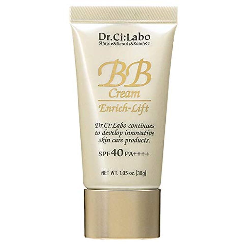 中止しますスナッチ課すドクターシーラボ Dr.Ci:Labo BBクリーム エンリッチリフトLN18 SPF40 PA++++ 30g