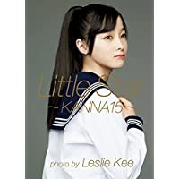 橋本環奈 ファースト写真集 『 Little Star -KANNA15- 』号