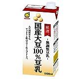 マルサンアイ (WEB限定販売)厳選 国産大豆100%豆乳 1000ml×6本