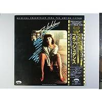 フラッシュダンス[LPレコード 12inch]