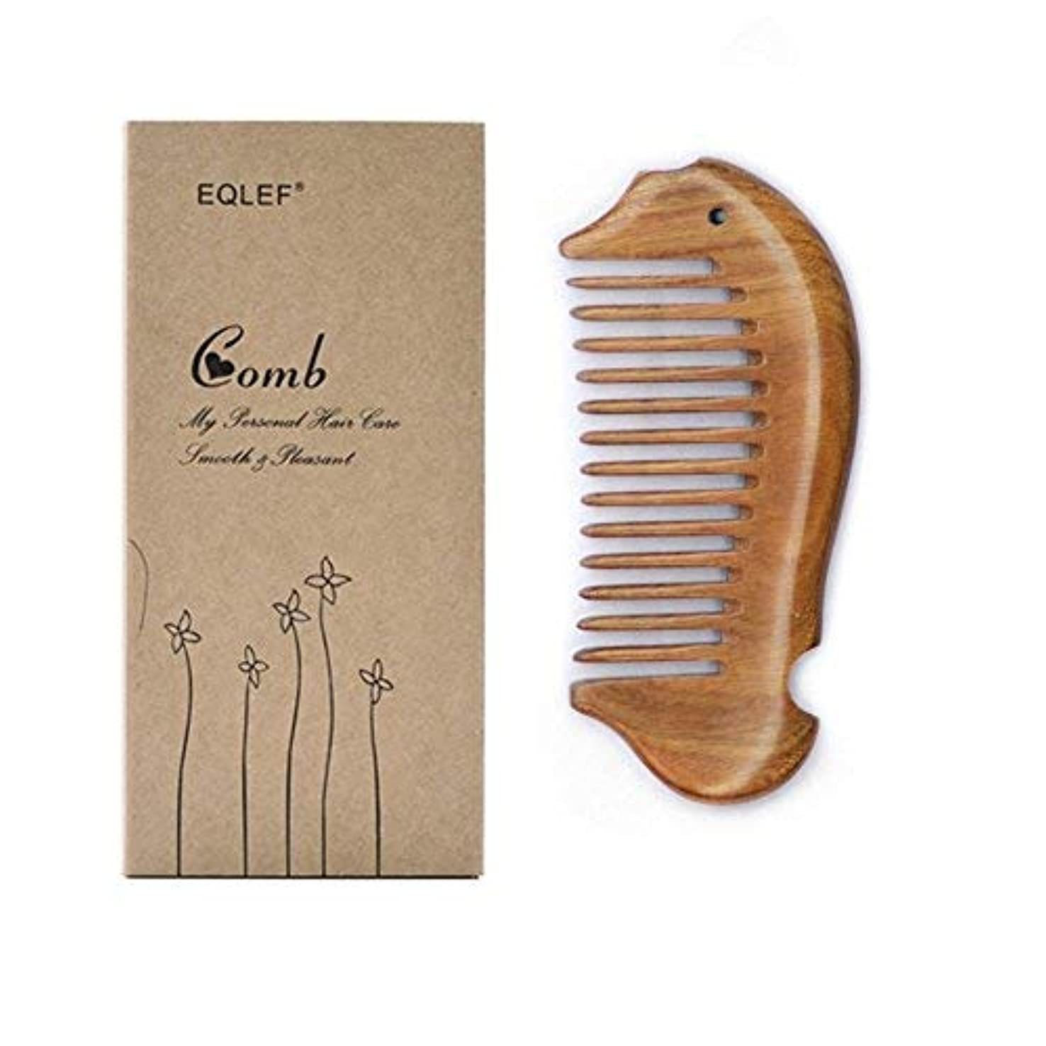 EQLEF? Fish shape Beard Comb Wooden Comb wide Tooth Green Sandalwood Pocket Comb Small Hair Comb Hair Brush [並行輸入品]