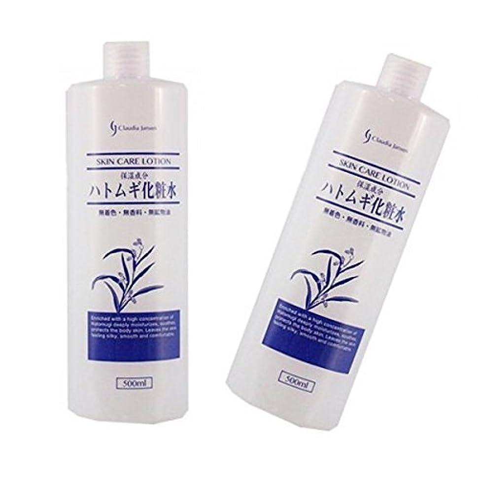 ヒューマニスティックるほこりっぽいハトムギ化粧水 500mL 【2個セット】保湿成分ハトムギエキス配合