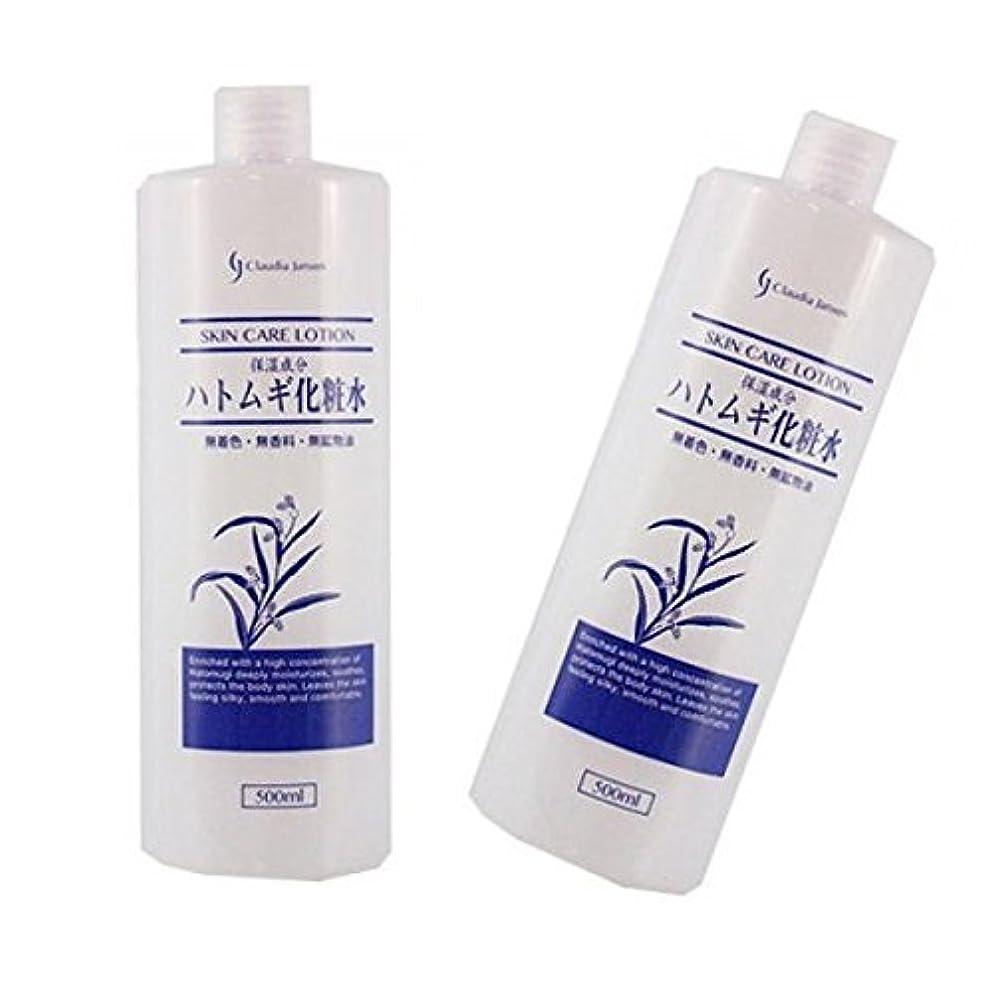 効果的インゲン良性ハトムギ化粧水 500mL 【2個セット】保湿成分ハトムギエキス配合