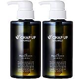 頭皮ケアに!チャップアップ(CHAPUP) CUシャンプー2本【男性 女性 男女兼用】(スカルプケア・ノンシリコン・オーガニック・アミノ酸系) 年中 ギフトラッピング 対応可能