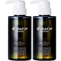 頭皮ケアに!チャップアップ(CHAPUP) CUシャンプー2本【男性 女性 男女兼用】(スカルプケア・ノンシリコン・オーガニック・アミノ酸系) メンズ スカルプ 年中 ギフトラッピング 対応可能