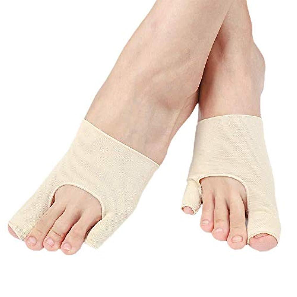木ごちそうセットアップつま先セパレーター、Orthoticsの足の親指の矯正、つま先の痛み緩和スリーブ、外反母painの痛みを緩和するための組み込みシリコンゲルパッド,S