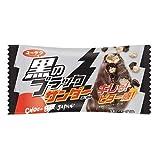 有楽製菓 黒のブラックサンダー 20個入り×1BOX