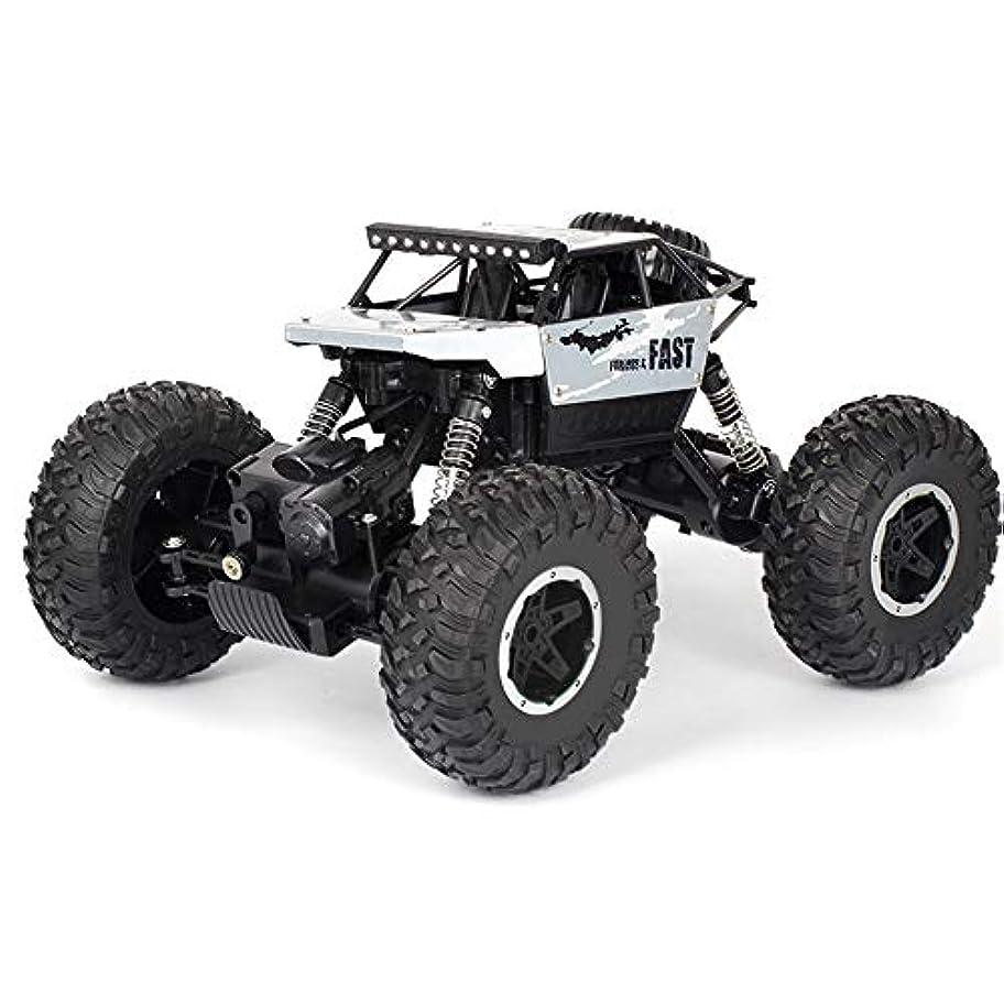 教え軍隊フラフープGOOD lask P810子供のためのリモコン車のおもちゃ、クロスカントリークライミングカー1/18 2.4G 4WD 15KM / h合金高速オフロードモンスタートラック (銀)