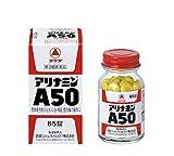アリナミンA50 65錠