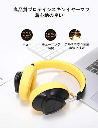 Bluedio TM ワイヤレス Bluetooth ヘッドホン 密閉型 高音質 マイク付きハンズフリー通話可能 30時間再生 ケーブル着脱式 ブルートゥース ステレオヘッドフォン (イエロー)