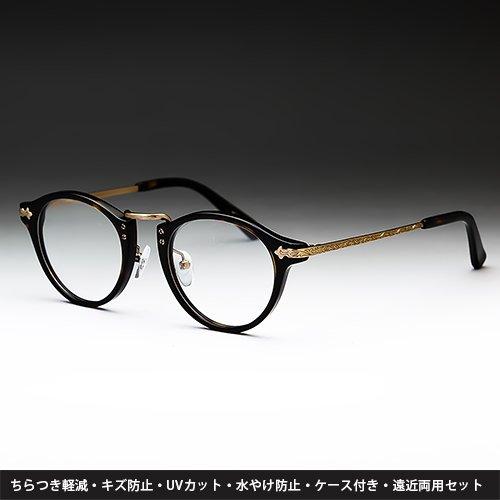 鯖江ワークス 遠近両用メガネ +2.00 遠近両用老眼鏡 ボストン ブラウン...