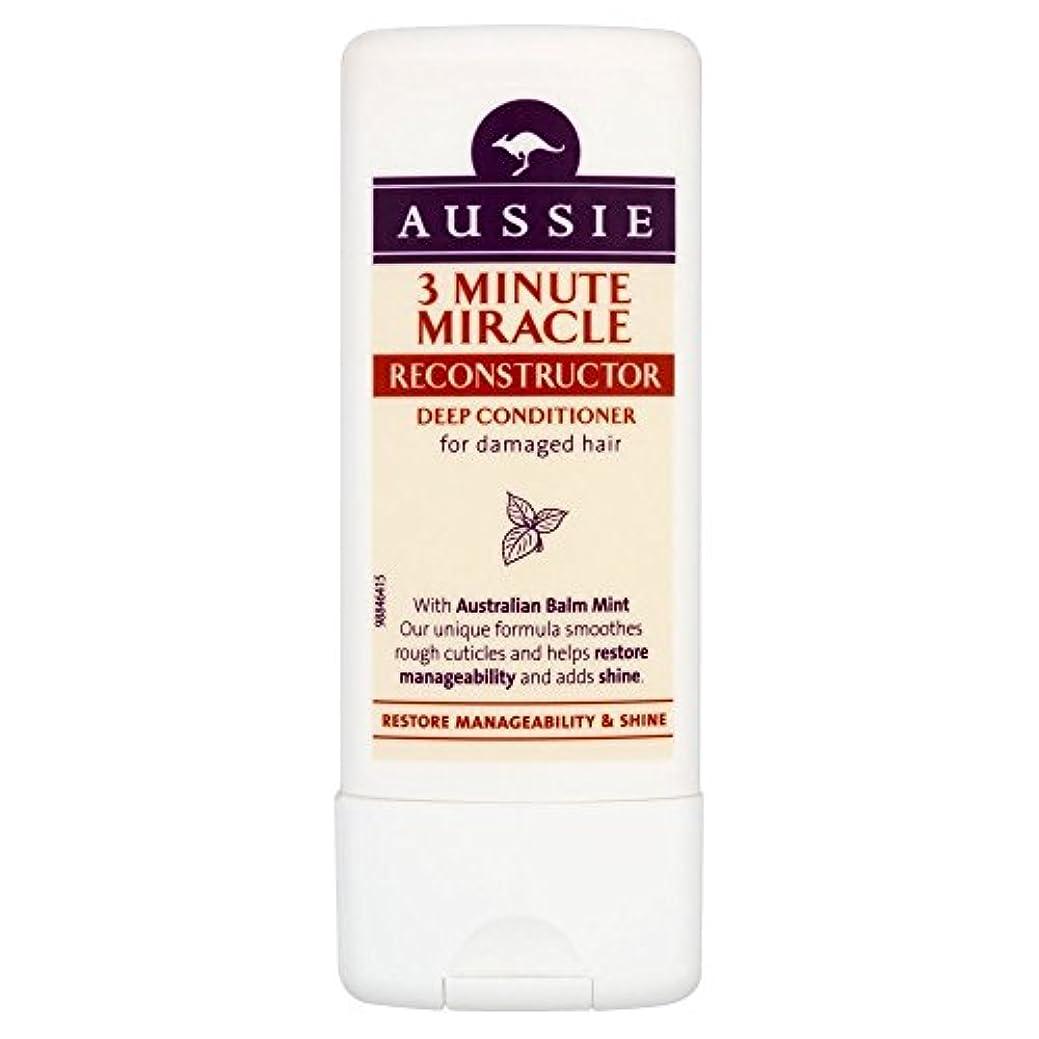 なので男らしさ多用途Aussie 3 Minute Miracle Travel Conditioner (75ml) オージー3分の奇跡旅行コンディショナー( 75ミリリットル) [並行輸入品]