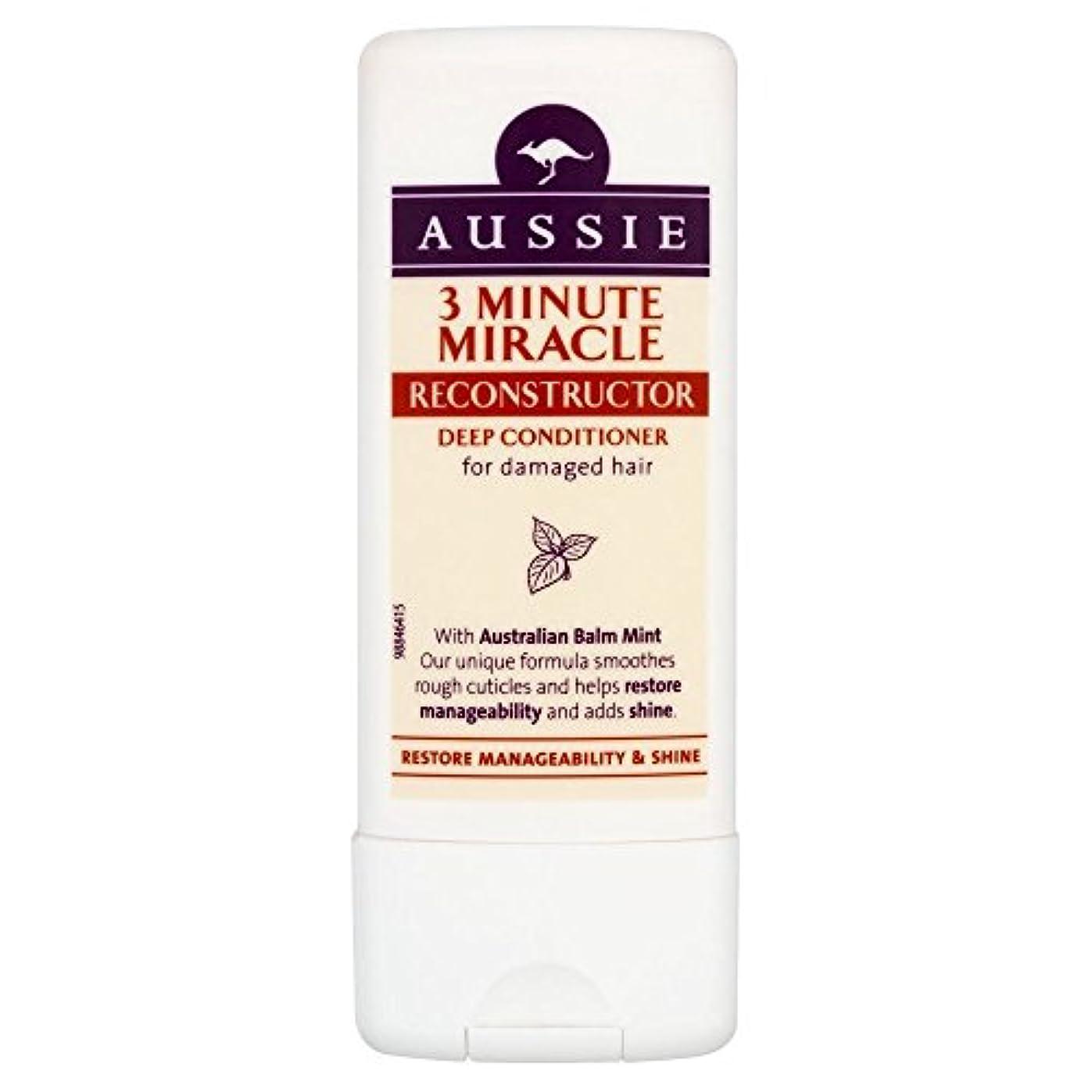 本会議混乱した不振Aussie 3 Minute Miracle Travel Conditioner (75ml) オージー3分の奇跡旅行コンディショナー( 75ミリリットル) [並行輸入品]