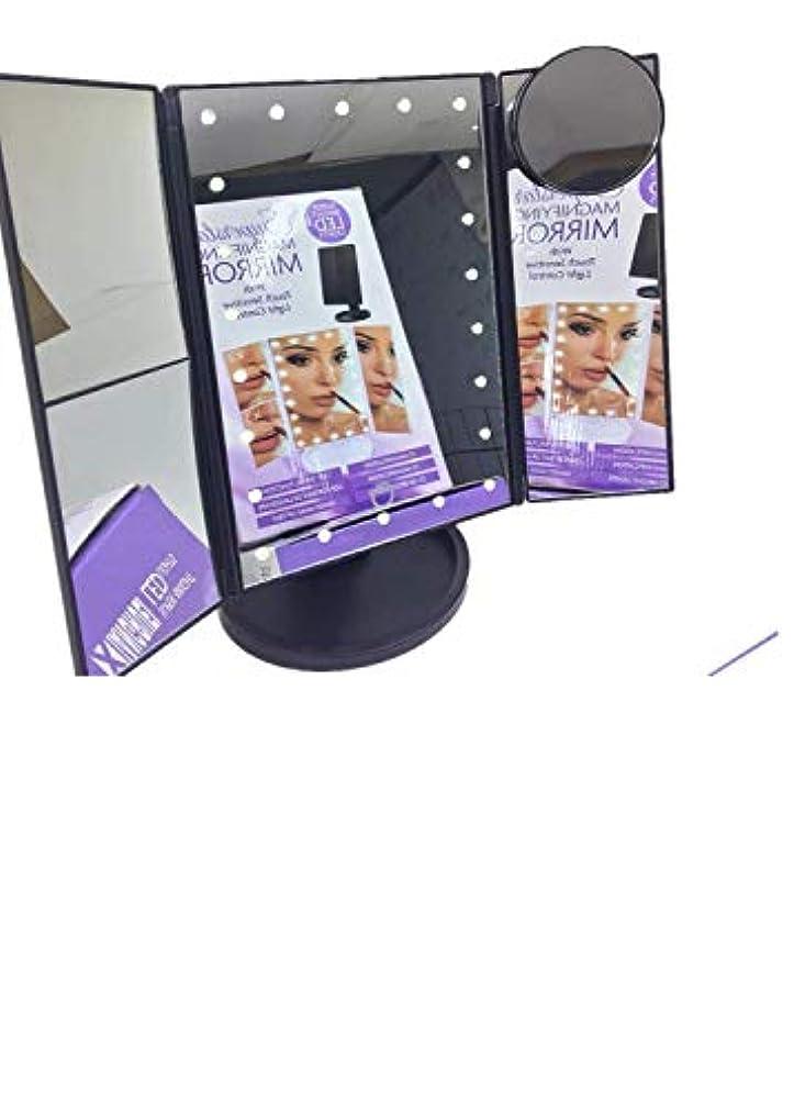 おかしい深さ関連する化粧鏡 折りたたみ 拡大鏡 卓上ミラー三面鏡 女優が同額である タッチセンサー LED付き 調節可能 180°回転 電池&USB 2WAY給電 (黑)