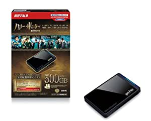 BUFFALO ハリー・ポッター リミテッド・エディション ポータブルハードディスク 500GB HD-PCT500U2/HPX6