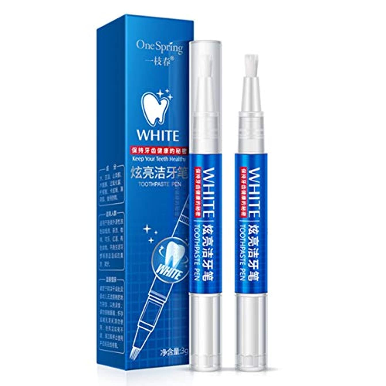 石膏充実個人的なSaikogoods ホワイトニング 歯を白くする 歯ペンホワイトニング歯科歯のホワイトニングペン歯ジェルナーブリーチステインリムーバートゥースジェルインスタント 白