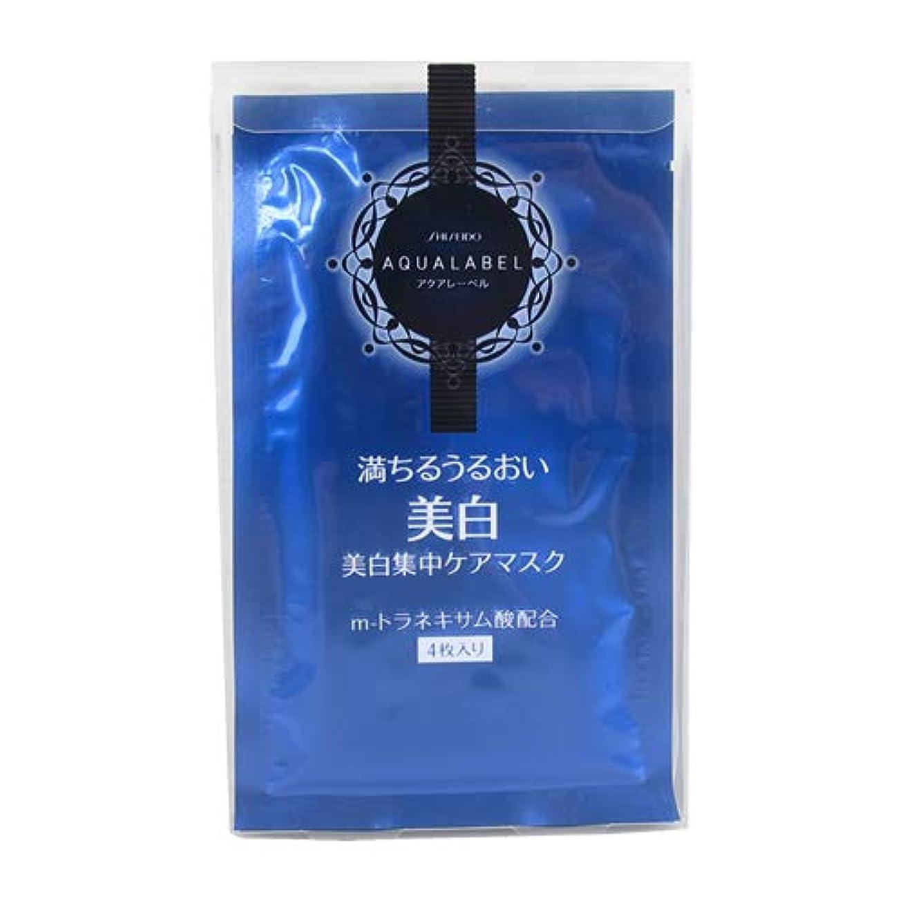効果的にによると種類資生堂 SHISEIDO アクアレーベル リセットホワイトマスク(4枚入り) 4枚x18ml [並行輸入品]