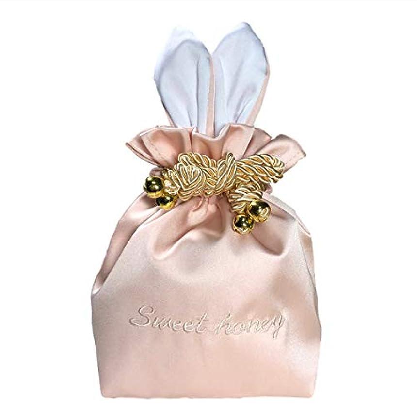 挑発する屋内で間欠RER ウサギ コスメポーチ 化粧ポーチ 化粧品 たっぷり 収納 ポーチ コスメ ケース 巾着 (ピンク)