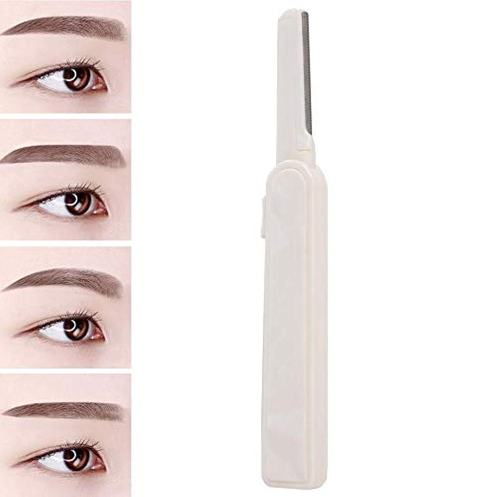 在庫統合著名な1ピース眉毛かみそり - プロのタトゥー眉毛かみそり、眉毛かみそり化粧道具 - 顔の毛の除去のため