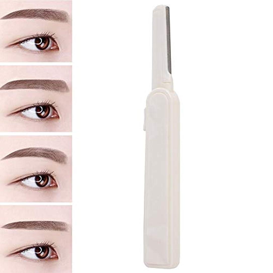1ピース眉毛かみそり - プロのタトゥー眉毛かみそり、眉毛かみそり化粧道具 - 顔の毛の除去のため