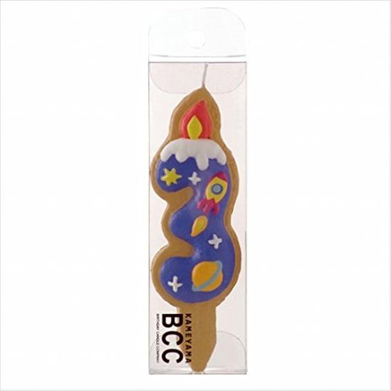 上陸無臭歯科医カメヤマキャンドル( kameyama candle ) クッキーナンバーキャンドル 3番 ロケット ケーキ用