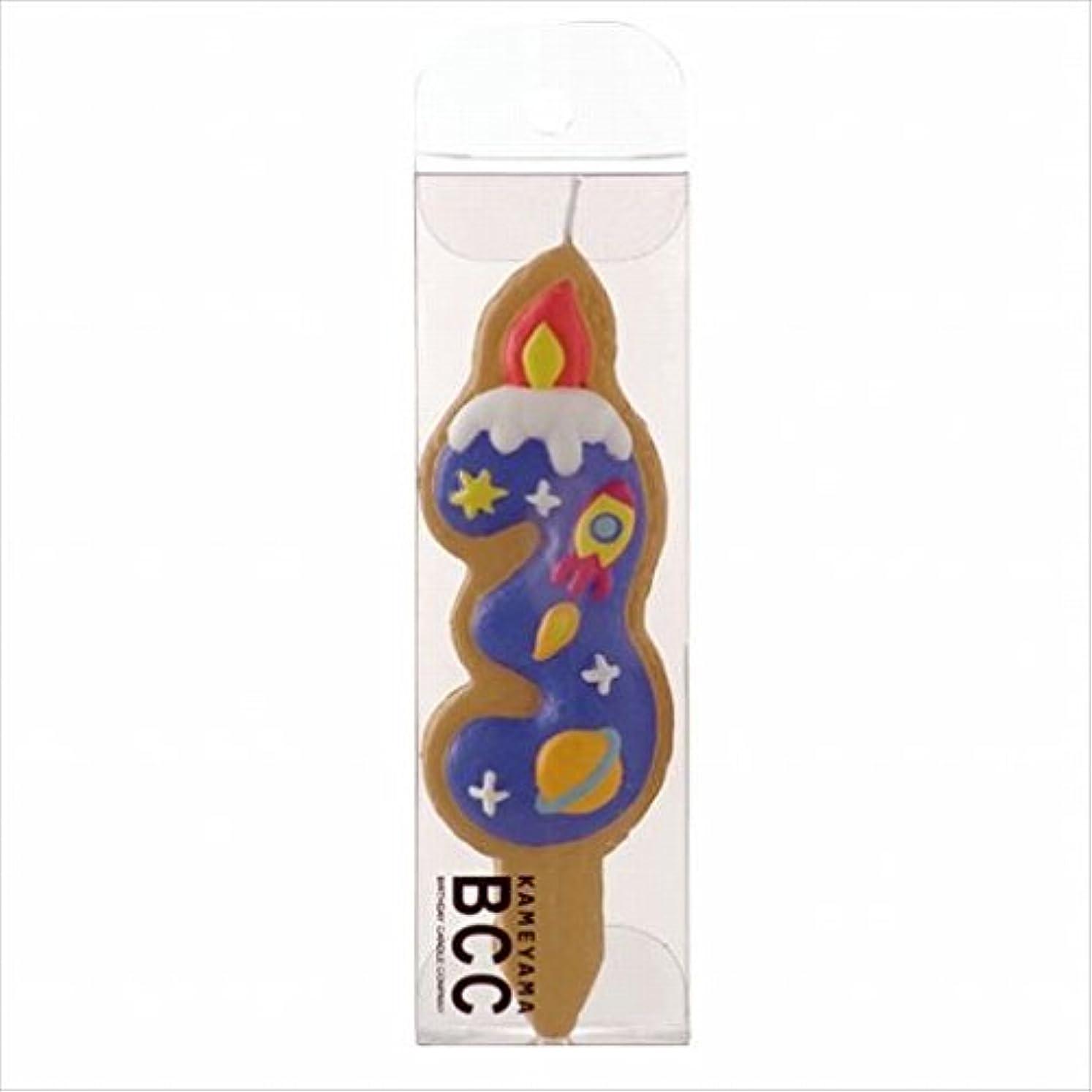 モール風刺ダブルカメヤマキャンドル( kameyama candle ) クッキーナンバーキャンドル 3番 ロケット ケーキ用