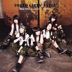 Rock you!♪東京女子流のCDジャケット