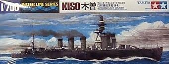 1/700 ウォーターラインシリーズ No.318 1/700 日本海軍 軽巡洋艦 木曽 31318