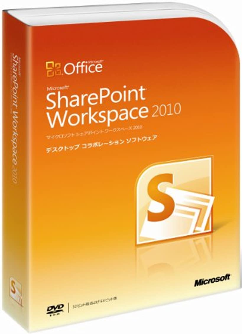 【旧商品】Microsoft Office SharePoint Workspace 2010 通常版 [パッケージ]