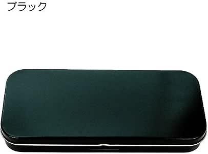 メタリック平缶ペンケース/イニシャルシール付【ブラック】