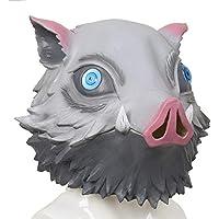 Amycute 嘴平伊之助 いのすけ お面 コスプレ いのししマスク 仮面 かぶりもの アニメ 仮装 ラテックス 道具