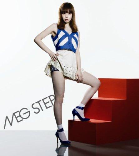 STEP(初回限定盤)(DVD付)