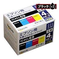 ワールドビジネスサプライ (Luna Life) エプソン用 互換インクカートリッジ IC4CL69 69ブラック1本おまけ付き 5本パック LN EP69/4P BK+1(×3セット)