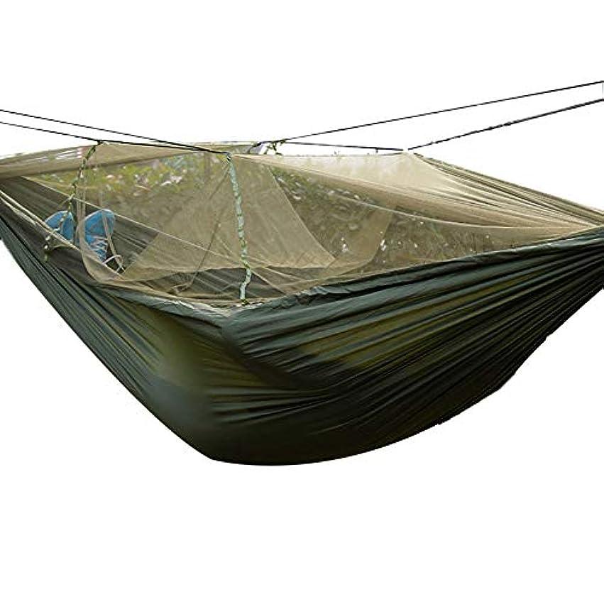 リンク弱める小間ハンモックダブルモスキートネットハンモックキャンプ旅行ハンモック(260 * 140cm)