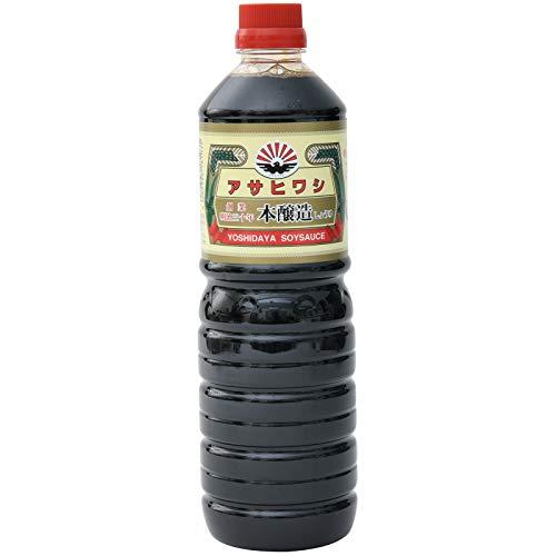 アサヒワシ 本醸造醤油 1000ml