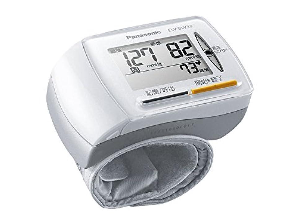子音デンプシージョセフバンクスパナソニック 手くび血圧計 ホワイト EW-BW33-W