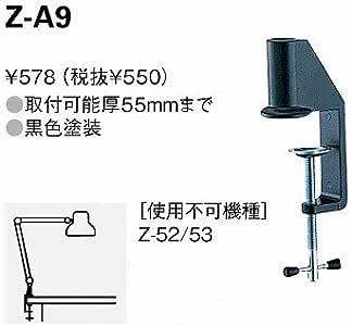 Z-LIGHT オプションパーツ クランプ ブラック Z-A9