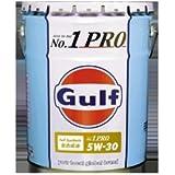 ガルフ【Gulf】 エンジンオイル NO.1プロ 5W-30 20L X 1本 全合成