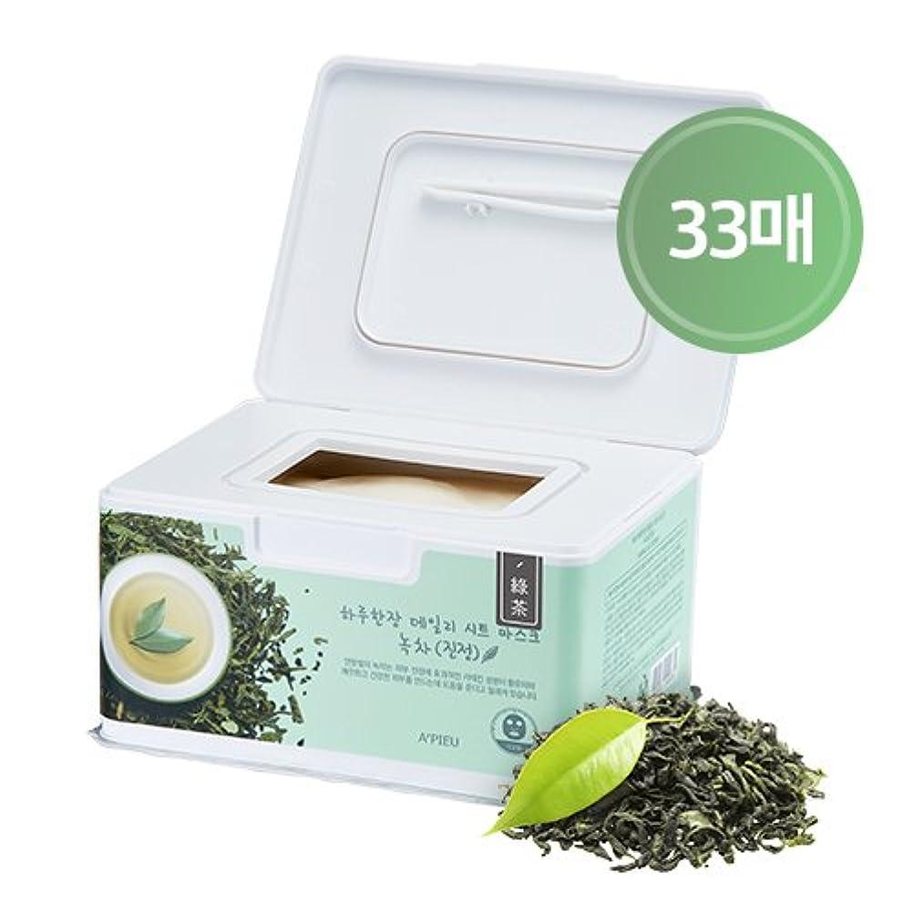 援助する牧草地スライムAPIEU DAILY Sheet Mask _ Green Tea (Soothing) / [オピュ/アピュ] デイリーシートマスク_緑茶 (スージング) [並行輸入品]