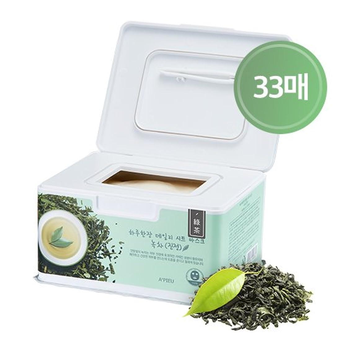 指活発中にAPIEU DAILY Sheet Mask _ Green Tea (Soothing) / [オピュ/アピュ] デイリーシートマスク_緑茶 (スージング) [並行輸入品]