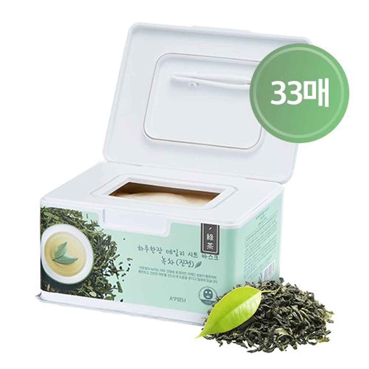 スプレー献身カウンターパートAPIEU DAILY Sheet Mask _ Green Tea (Soothing) / [オピュ/アピュ] デイリーシートマスク_緑茶 (スージング) [並行輸入品]